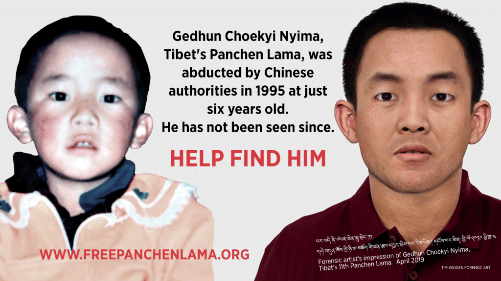 Panchen Lama both for comparison EN