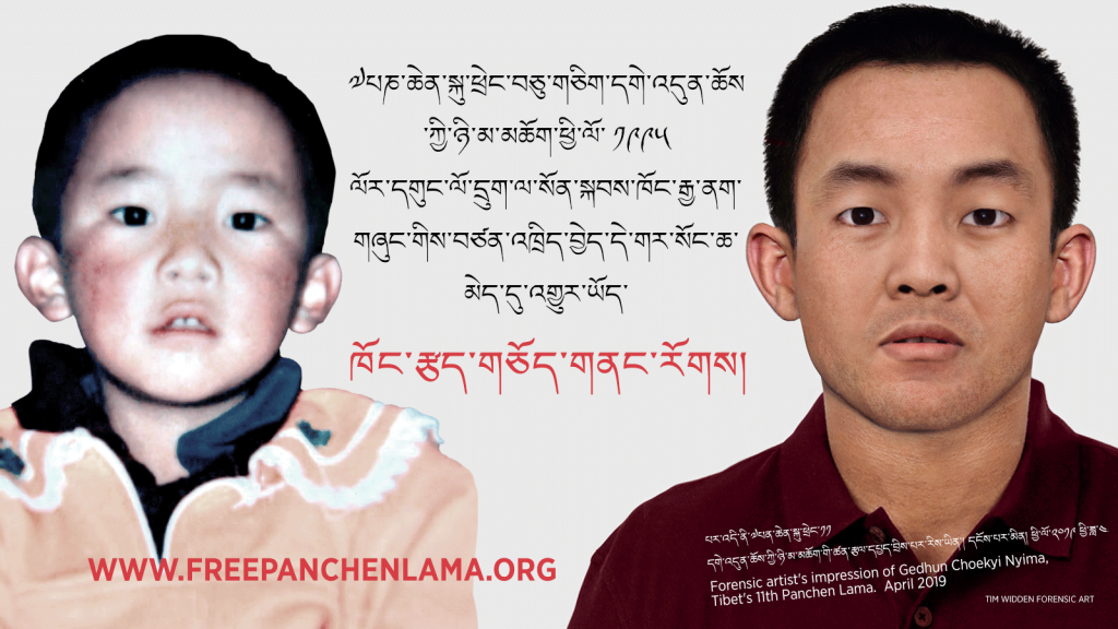 Panchen Lama both for comparison TI
