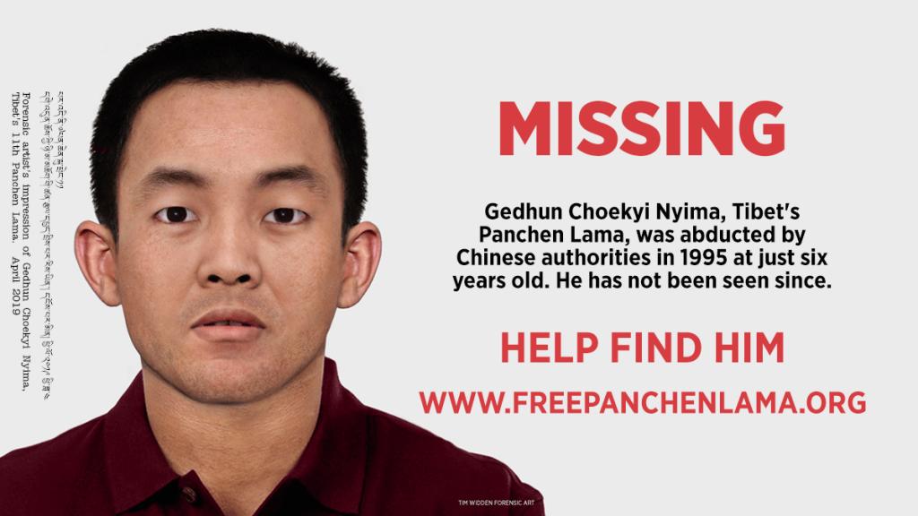 Panchen Lama 2019 Facebook Cover EN