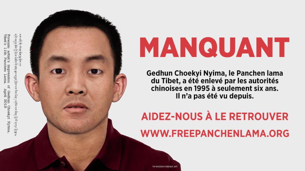 Manquant - Aidez-nous a le retrouver le panchen lama