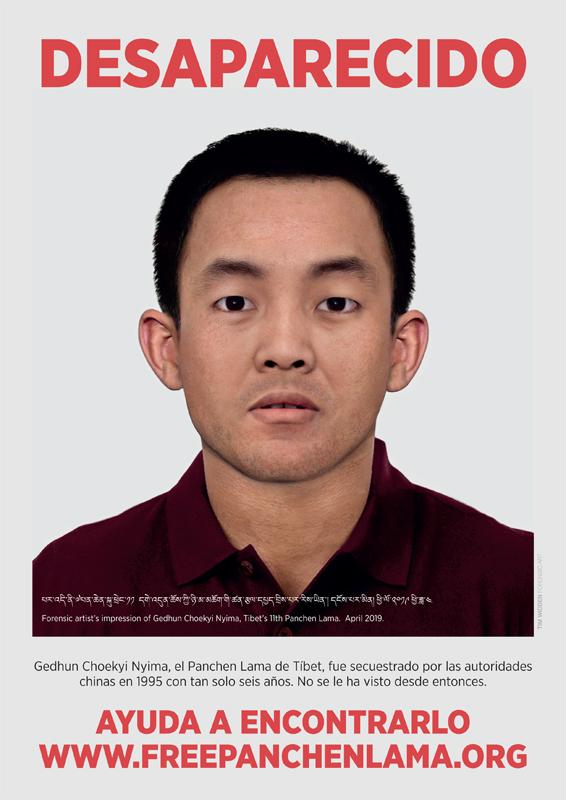 Desaparecido - Ayuda a encontrarlo el panchen lama