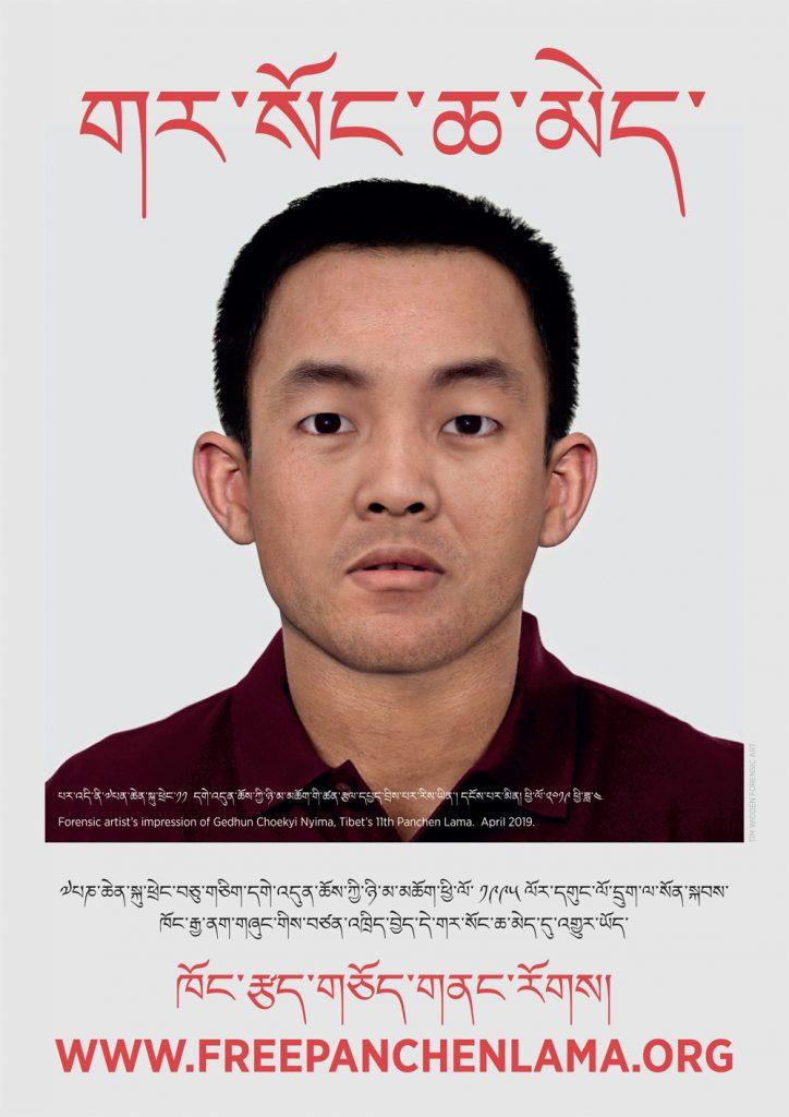MISSING Panchen Lama Posters TIB