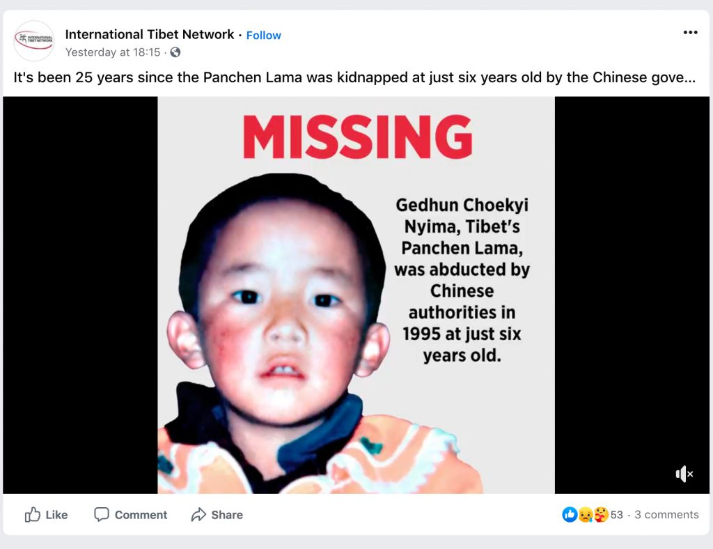 Share Missing Slide