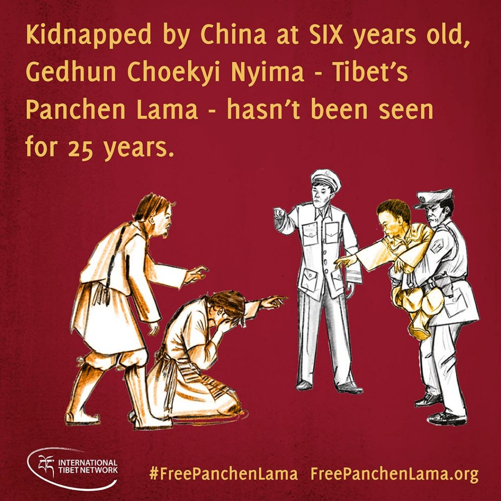 Share Where is the Panchen Lama?